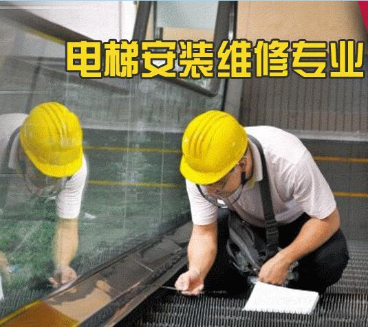 鄭州發達技校