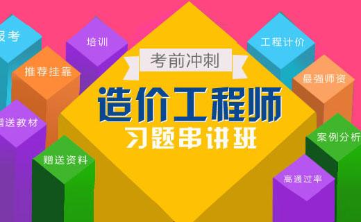 环球优路教育重庆分校