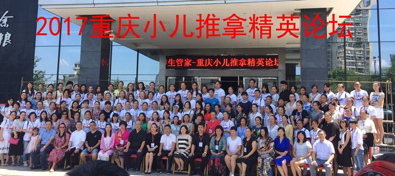 重庆远景教育