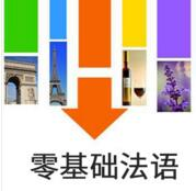21世纪外语培训学校