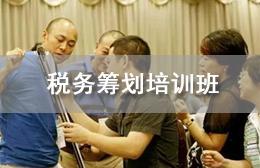 福建理臣会计培训学校