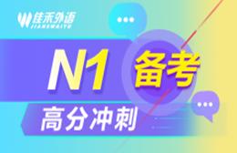 大连佳禾外语培训学校创业园校区