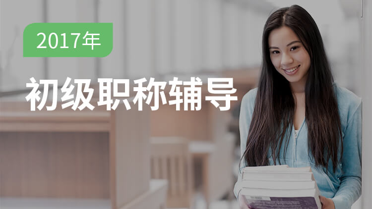 成都恒企会计培训学校锦江区天府广场分校