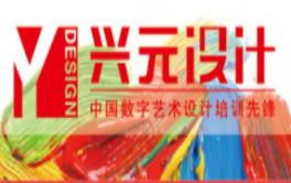 宁波上元职业技术培训学校