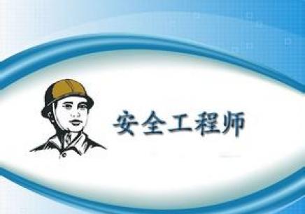 优路教育邯郸分校