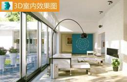 广州广美职业培训学校