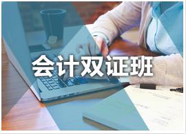 长沙市仁和会计培训学校