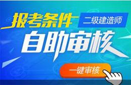 优路教育郑州分校