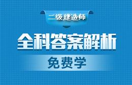 優路教育鄭州分校