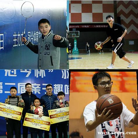 宁波冠今体育教育培训学校