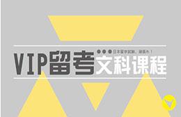 沈阳天宇日语培训学校