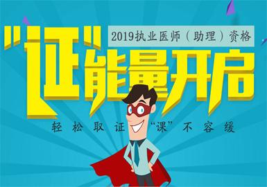 河南环球卓越优路教育