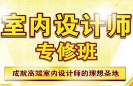 沈阳市慧通电脑培训学校