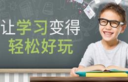 沈阳新励成口才培训学校