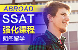 广州市天河区朗阁英语培训中心