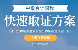 哈尔滨仁和会计培训学校