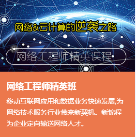 宁波创新锦程教育科技学校