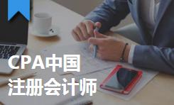 宁波仁和会计培训学校江东区分校
