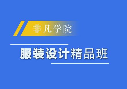 上海非凡进修学院虹口分校