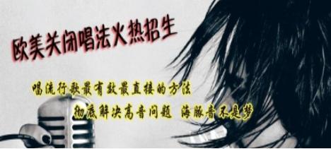 宁波市海曙区沃尔斯文艺活动策划培训学校