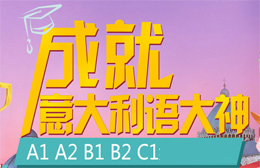 广州汤尼国际语言培训中心