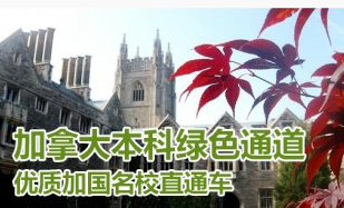 宁波华通海派出国语言培训学校