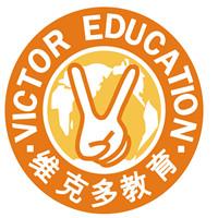 维克多小语种培训学校