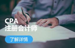 沈阳东方会计培训学校