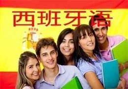 无锡(江阴)新支点培训学校