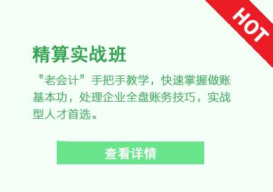 成都仁和会计培训学校顺吉市中校区