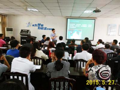 重庆市大渡口区康立职业技能培训学校