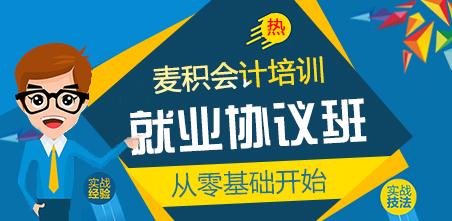 重庆市九龙坡区麦积职业培训学校