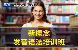 溧陽上元教育