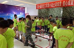 黑龙江军旅小战士训练营