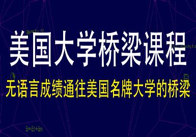 立思辰留学360石家庄学习中心