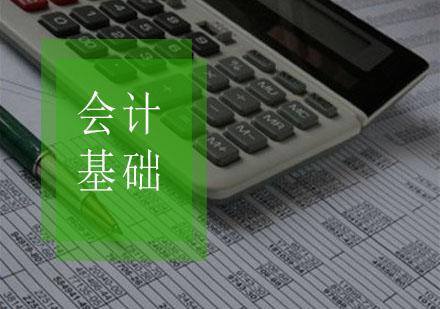 新世界教育徐汇校区