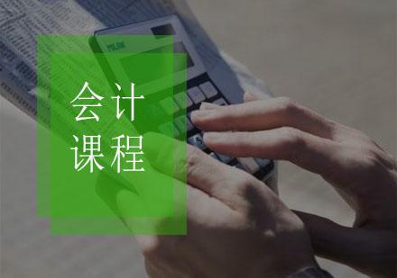 新世界教育徐匯校區