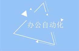 上海非凡进修学院普陀校区