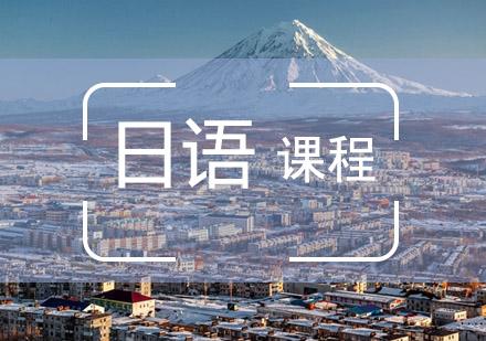 日语J.TES