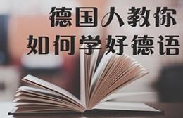 沈阳玛雅小语种培训学校