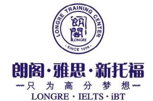 桂林朗阁雅思培训学校