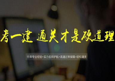 环球优路教育广州分校
