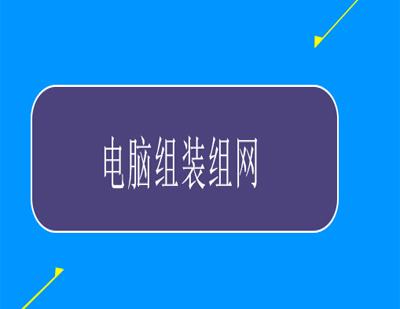 上海非凡进修学院黄浦校区