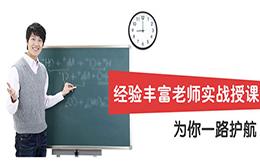 大连新启迪会计培训学校(华南校区)