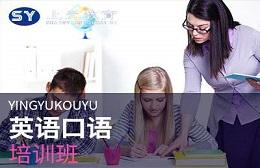 丹阳上元教育