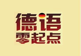河北新能量小语种培训学校