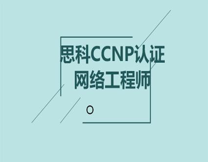 上海非凡進修學院黃浦校區