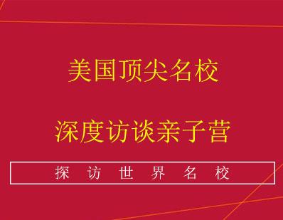上海环球雅思学校