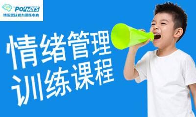博沃思青少年认知训练锦江区西南书城分校