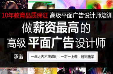 桂林亿星电脑培训课程